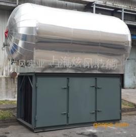 炫风节能1吨热管余热蒸汽锅炉