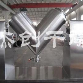 化工用V型混合机 食品V型混合机