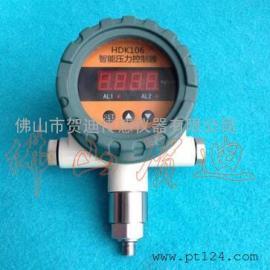 HDK106智能数显压力控制器 多样化信号输出