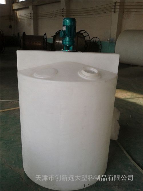 1吨搅拌桶 1000L搅拌桶 1立方搅拌桶