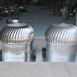 供应浙江宁波400不锈钢无动力屋顶风机,屋顶无动力风球