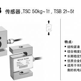 山东济南托利多传感器TSC-100KG200KG500KG拉力传感器TSC-1T