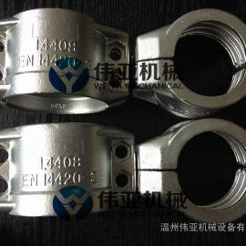 304【不锈钢安全卡箍】DIN2817安全管夹厂家直销