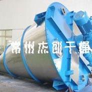杰创提供 300L不锈钢双螺旋锥形混合机 锥形立式粉体搅拌机