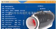鸿冠原装正品 HDD-150P 超静音管道风机 抽风排风机