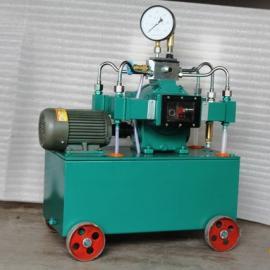 江苏普航试压泵 电动试压泵原理 管道试压泵