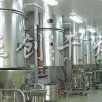 灭多威箱式沸腾干燥机 沸腾制粒机 干燥设备