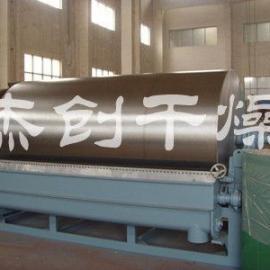 供应刮板干燥机 喷射式/料槽式/压辊式滚筒干燥机滚筒刮板干燥机