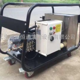 电加热热水高压清洗机150公斤锅炉加热高压清洗机