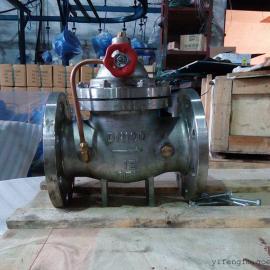 白口铁机器人浮球阀100X