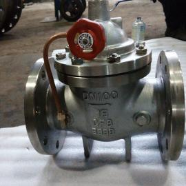100X-10C DN50 机器人浮球阀