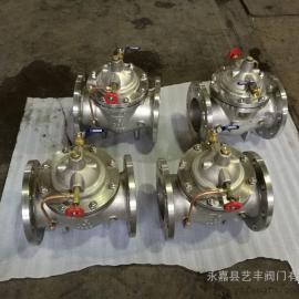 浙江温州厂家生产100X不锈钢遥控浮球阀