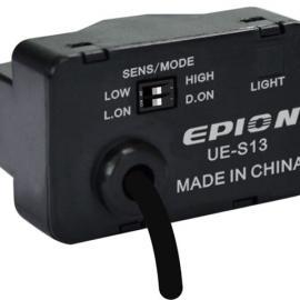 UE-S13型液位光电传感器