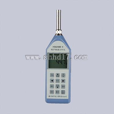 HS6298B噪声频谱仪