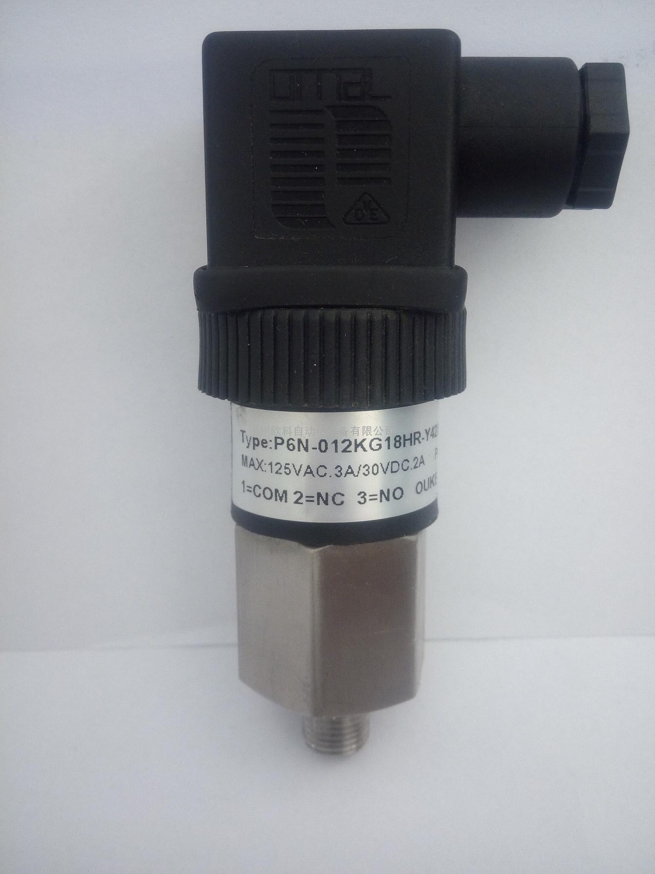 快插压力开关PS01-200HG14快速接头防爆压力开关PS01
