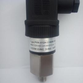 隔膜式压力开关P56N-005KG14HR