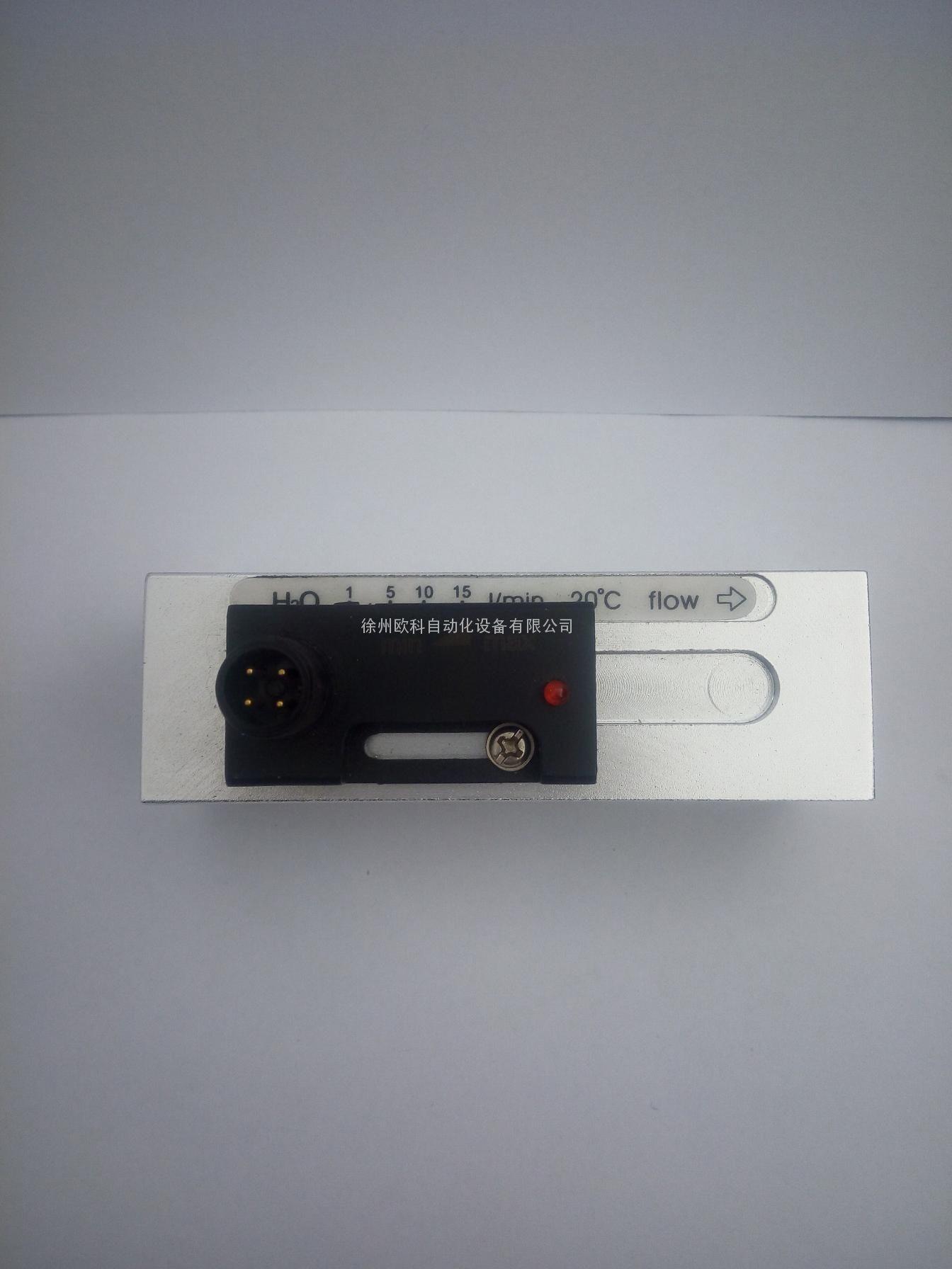 活塞式流量开关C-P10N-008GDA008Q1
