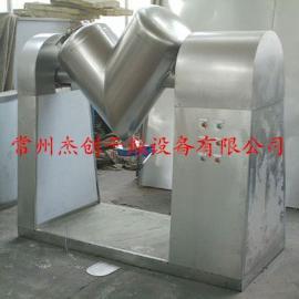 厂家直销 白口铁融入机 V型干粉融入机厂家北京杰创半价直销