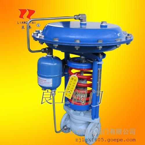 汽轮机组汽封均压箱装置自力式压力调节阀