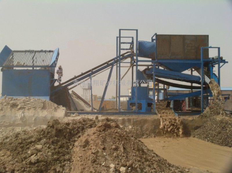 淘金设备、旱地淘金设备、非洲淘金、离心式淘金机