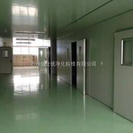 净化室 净化房 超净间 无尘无菌净化工程