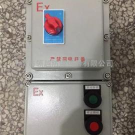 防爆磁力起动控制箱