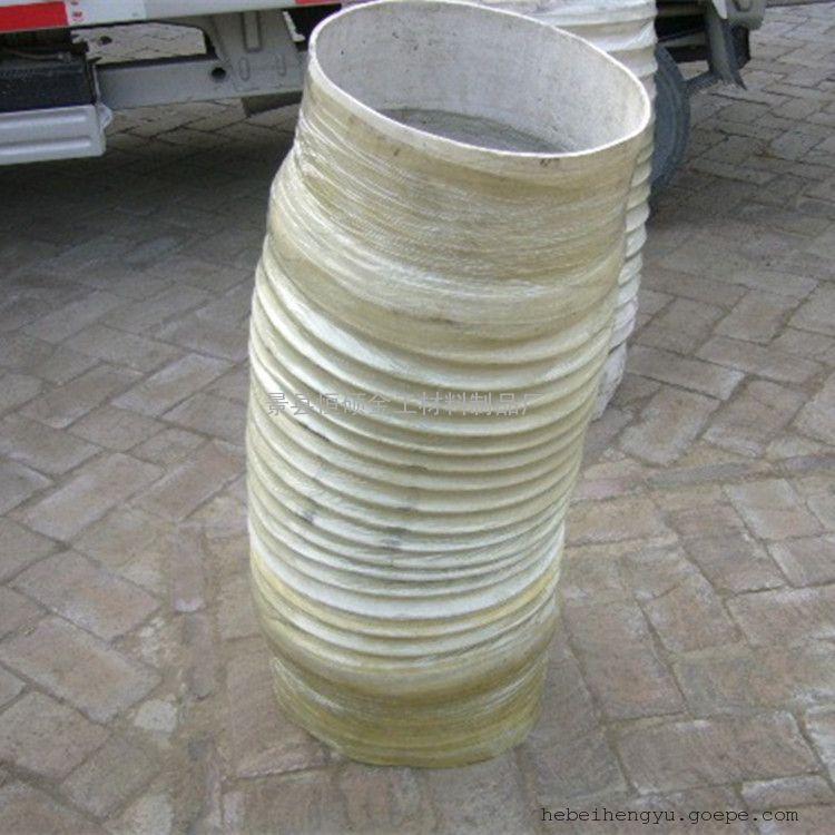 白色橡胶大口径薄壁输送橡胶管内带螺旋钢丝伸缩管