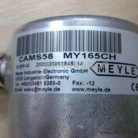 meyle编码器