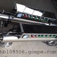 厂家直销紫外线消毒器/紫外线杀菌仪/紫外线消毒器价格