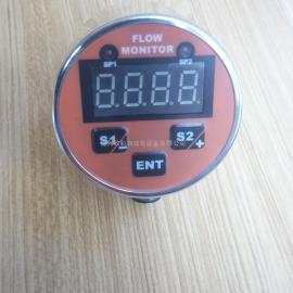 热式流量开关DT03-G12HDD1AQ