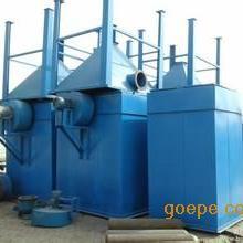 单机脉冲布袋除尘器|环保锅炉气箱式除尘器