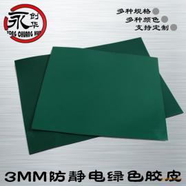 亚光防静电胶皮 专业生产防静电胶皮