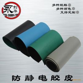 防静电橡胶板3mm.顺德防静电台垫厂家直销蓝色