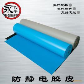 优质防静电胶皮 直销防静电胶皮 定制防静电胶皮