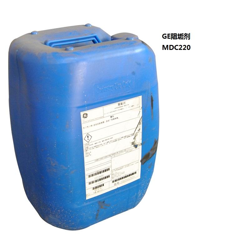 GE贝迪反渗透膜循环污水处理絮凝剂MPT150