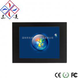 8寸8.4寸LINUX系统铝合金定制型工业一体机