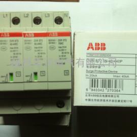 OVR T2 3N 70-440s P TS瑞典ABB浪涌保护器