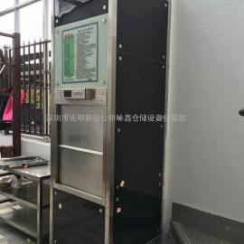 深圳咏鑫传菜机,实体店传菜机