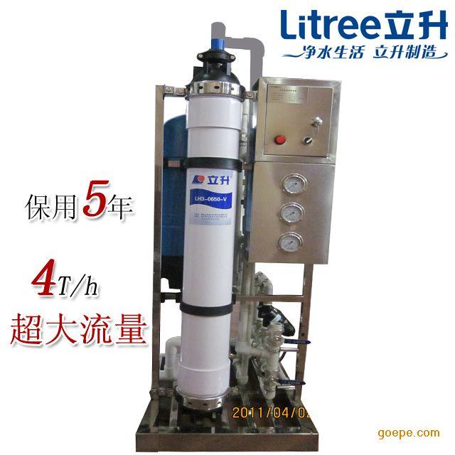 立升6寸内压中空纤维超滤膜LH3-0650-V