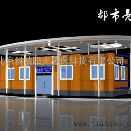 2A旅游公厕-图9
