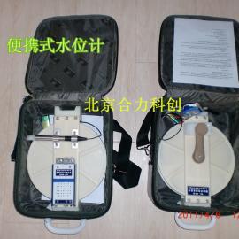 便携式水位计 型号:BXS-100 现货批发