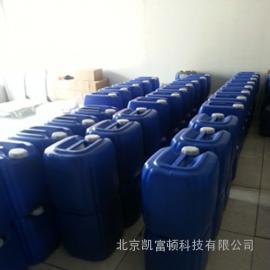 0100反渗透阻垢分散剂―防止反渗透膜结垢