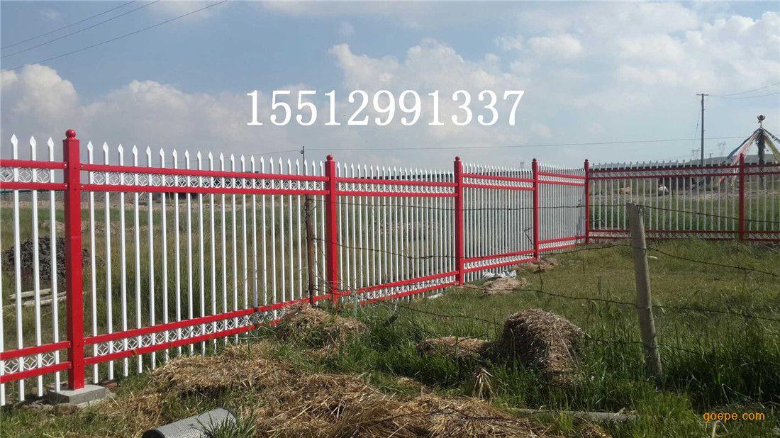 供应锌钢围墙护栏 铁艺护栏 社区别墅栏杆 学校操场围栏
