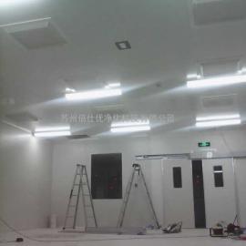无尘室净化车间改造工程