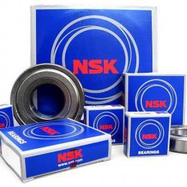 NSK轴承总代理-NSK轴承中国一级代理商
