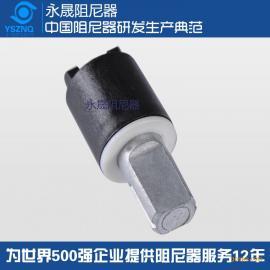 YS-1006N系列智能坐便盖阻尼器/洗衣机阻尼器/马桶盖单向旋转阻尼