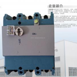山东GM2-400隔离开关 1140V
