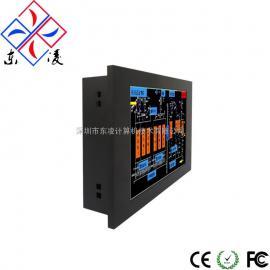 8寸8.4寸工控一体机支持WIFI/3G/GPS