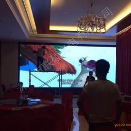 武汉酒店婚宴厅背景贴墙P3电子屏生产厂家报价