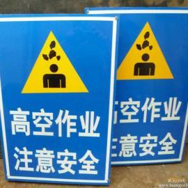 泉州道路标志牌厂家,德化厂区标志牌销售,石狮停车场指示牌